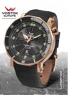 Vostok-Europe Lunkhod-2 Automatic (Limited)
